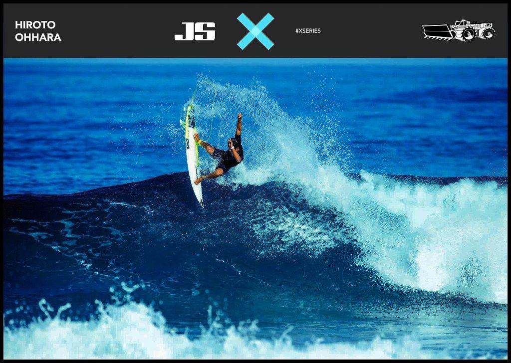 JSサーフボード大原洋人使用ボード