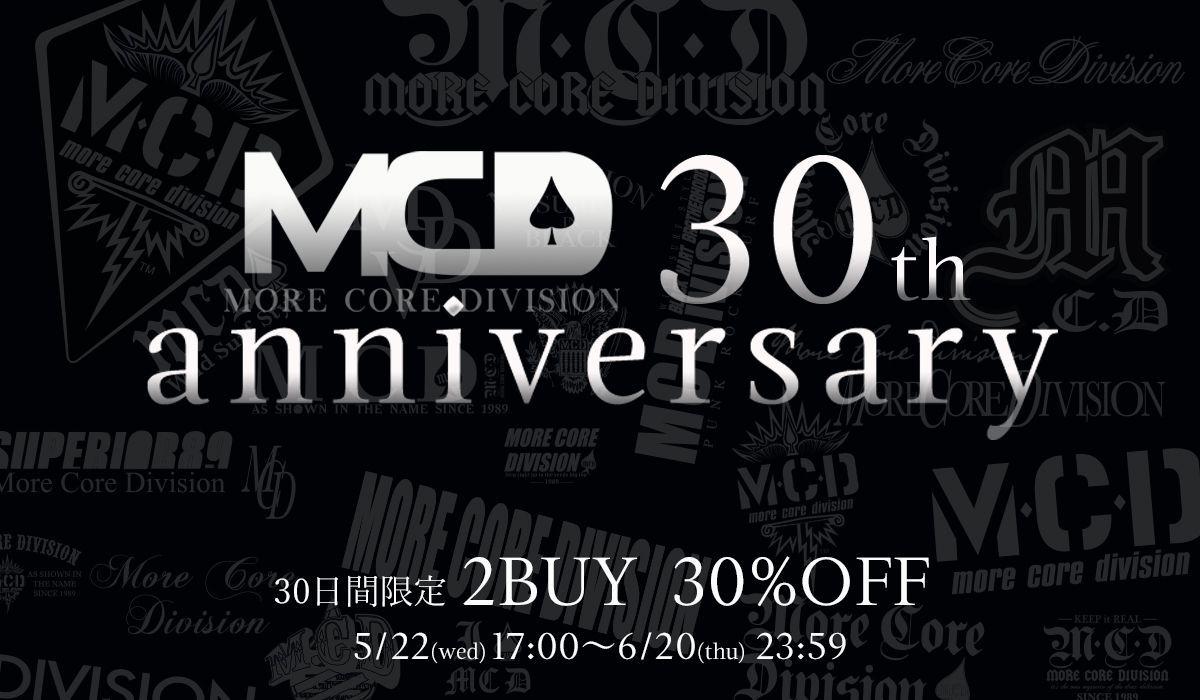 MCD30周年記念