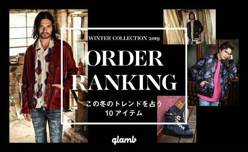 Winter Collection 2019 オーダーランキング中間発表!の写真