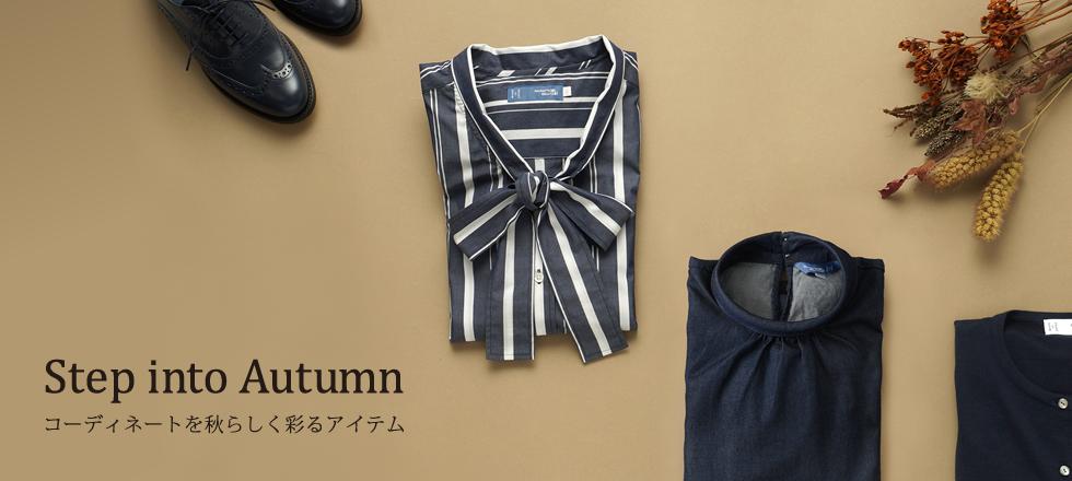 【レディース】Step into Autumn