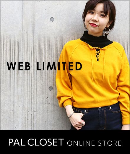 2017AW WEB LIMITED