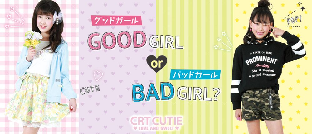 GOOD Girl or BAD Girl ? by CRT CUTIE