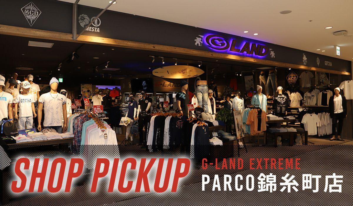 SHOP PICKUP G-LAND EXTREME PARCO錦糸町店