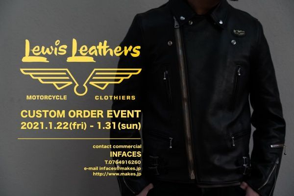 Lewis Leathers  CUSTOM ORDER EVENT 開催中‼︎の写真
