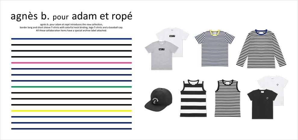 agnes b. pour adam et rope'