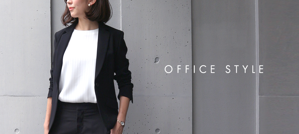 【レディース】OFFICE STYLE