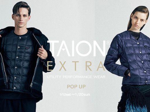 TAION EXTRA pop upのおしらせの写真
