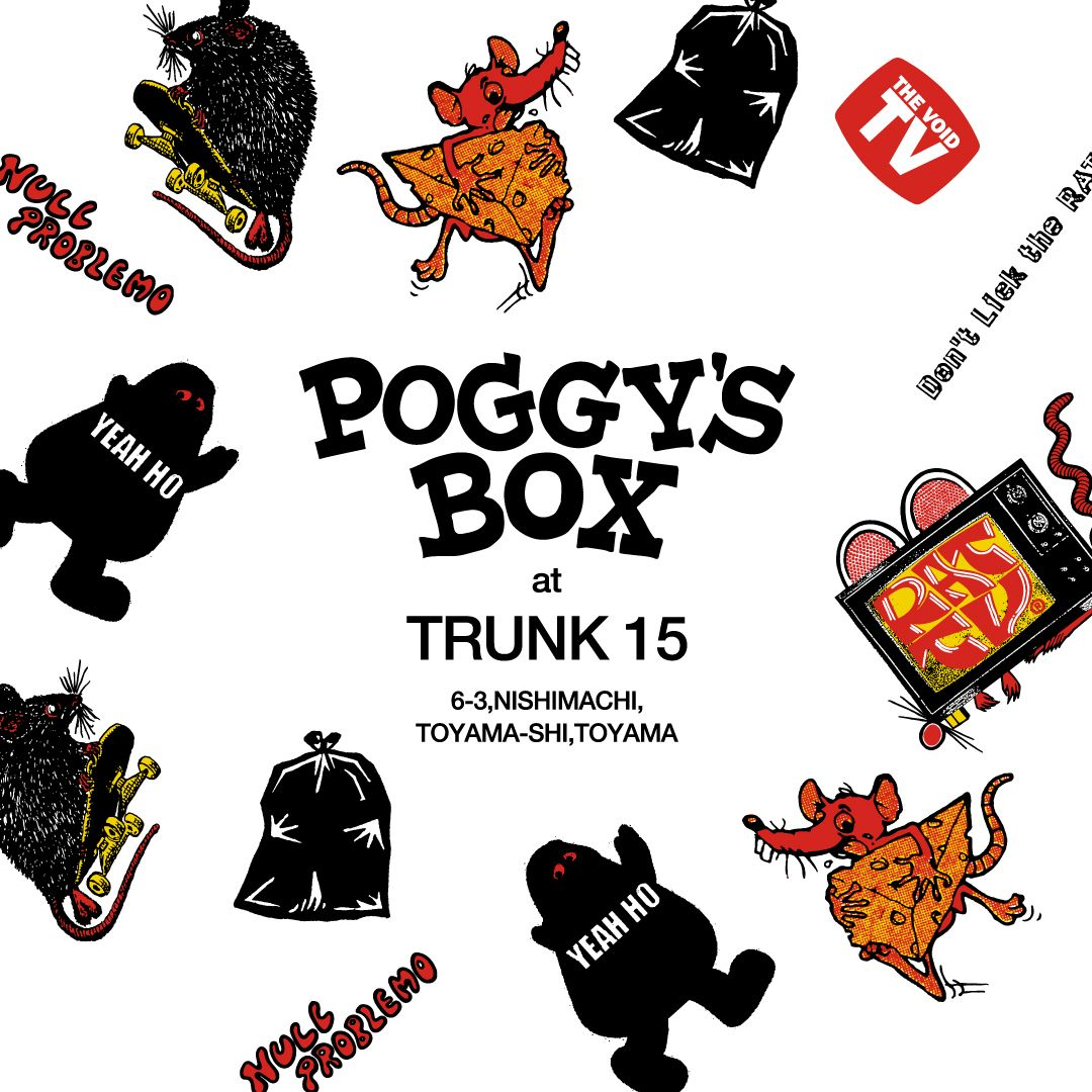 POGGY'S BOX!!の写真