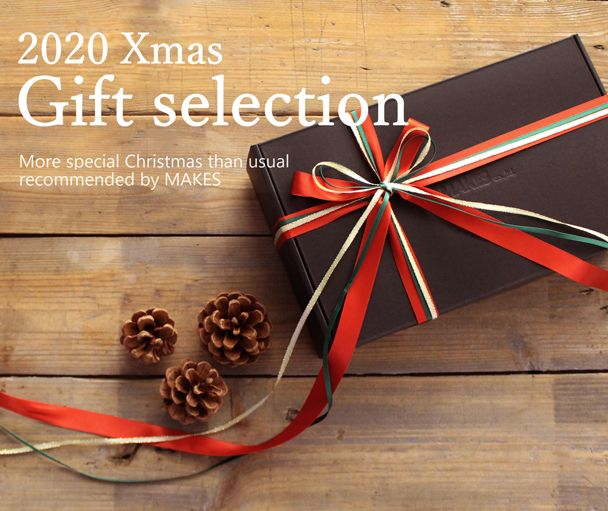 2020 Xmas Gift selectrionの写真