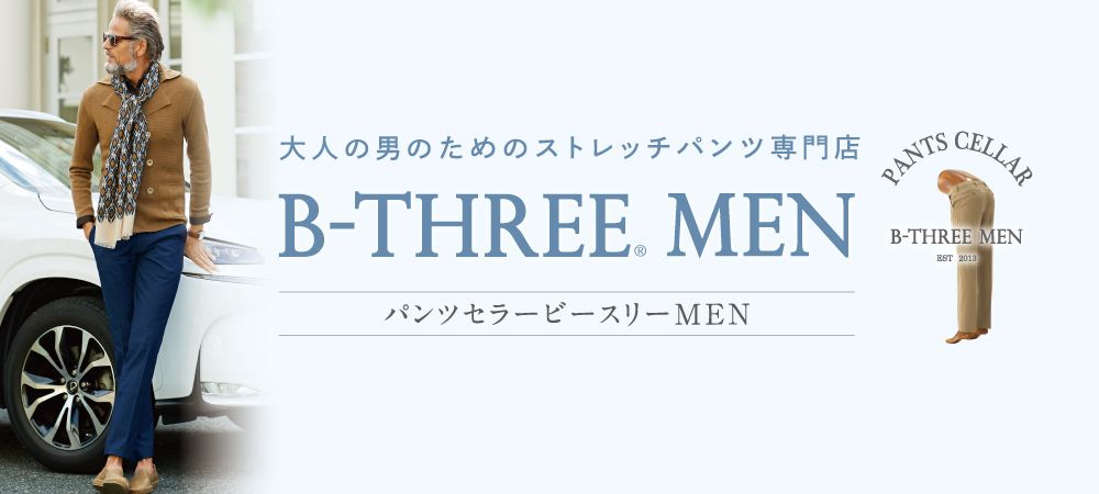B-THREE-MEN