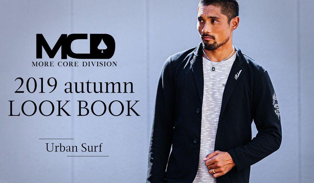 MCD 2019AW LOOK BOOK