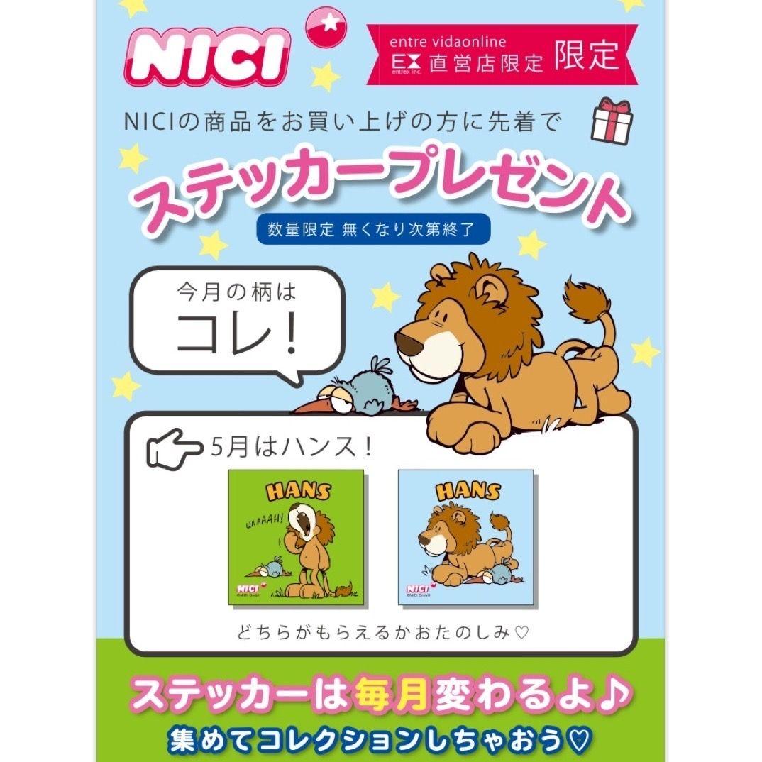 「【直営店限定】NICIステッカーがもらえる♡」の写真