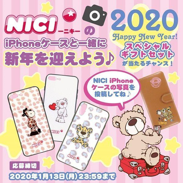 「インスタグラム限定企画★NICIのiPhoneケースと一緒に新年を迎えよう♪」の写真