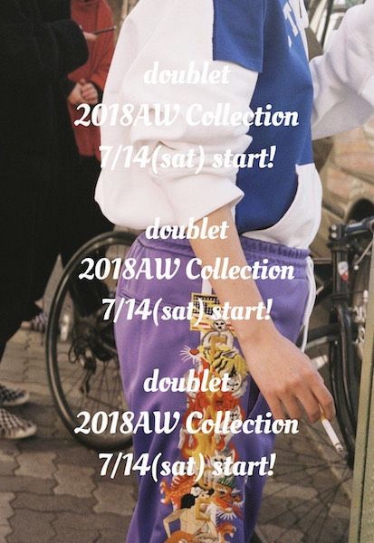 【 doublet 】2018AW Collection 7/14(sat) startの写真