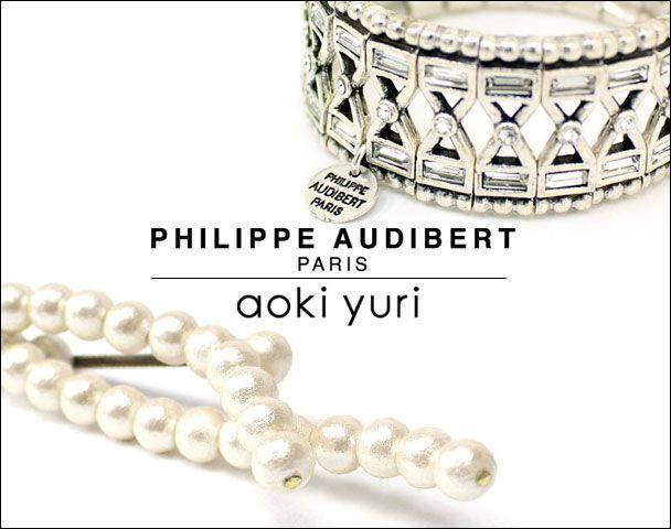 greenroom Jewelry Collectionの写真