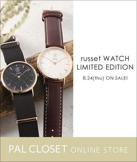 russet WATCH
