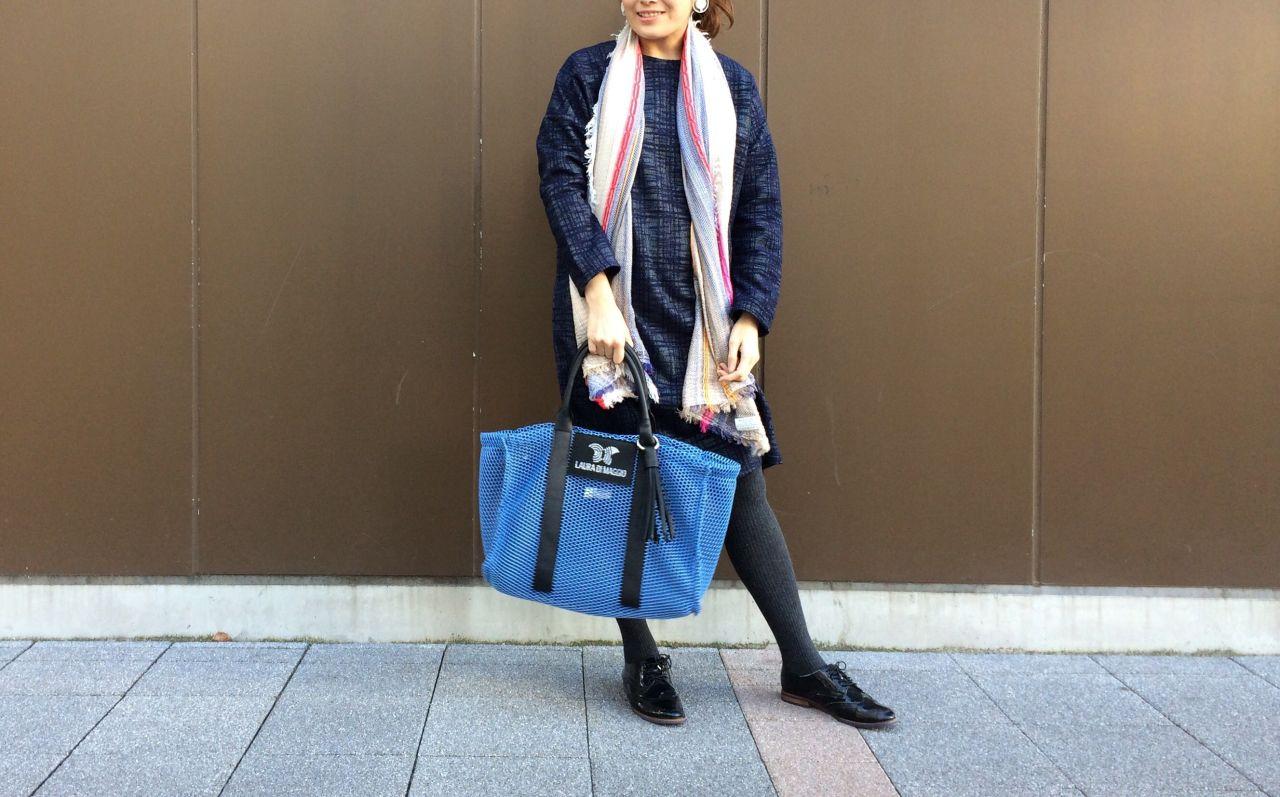 ミラノを感じる青バッグ