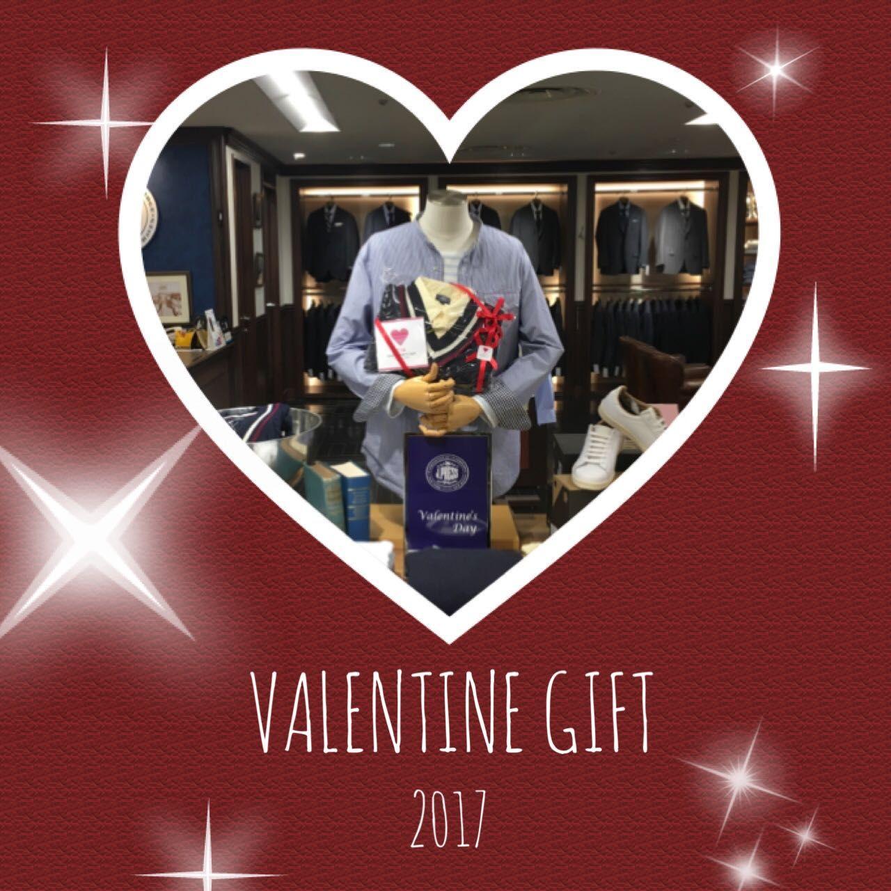 Valentine gift 2017 onward shop blog negle Images