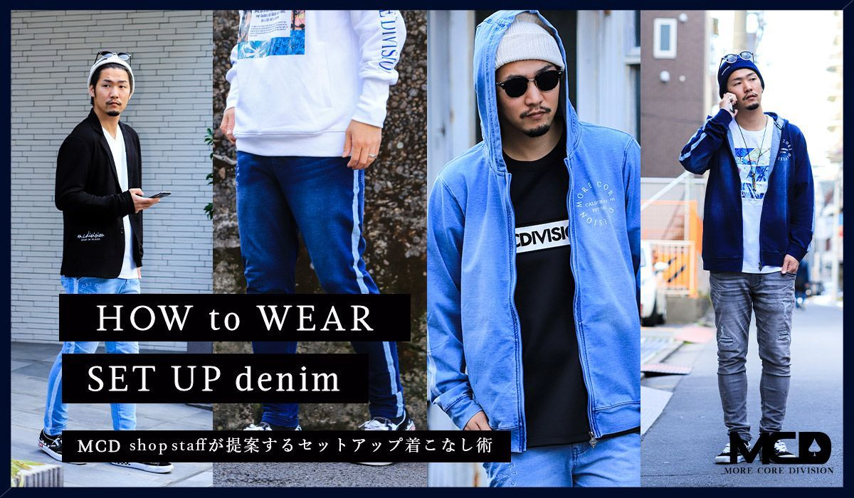 MCD How To Wear