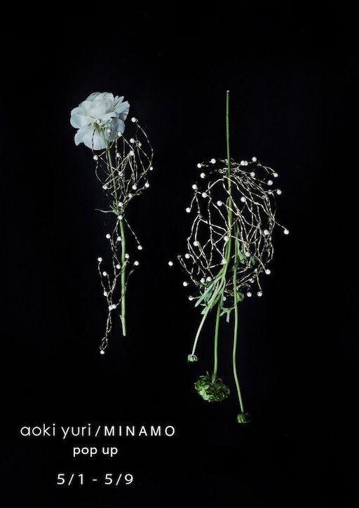 story 4.30 -aoki yuri / MINAMO popup- の写真