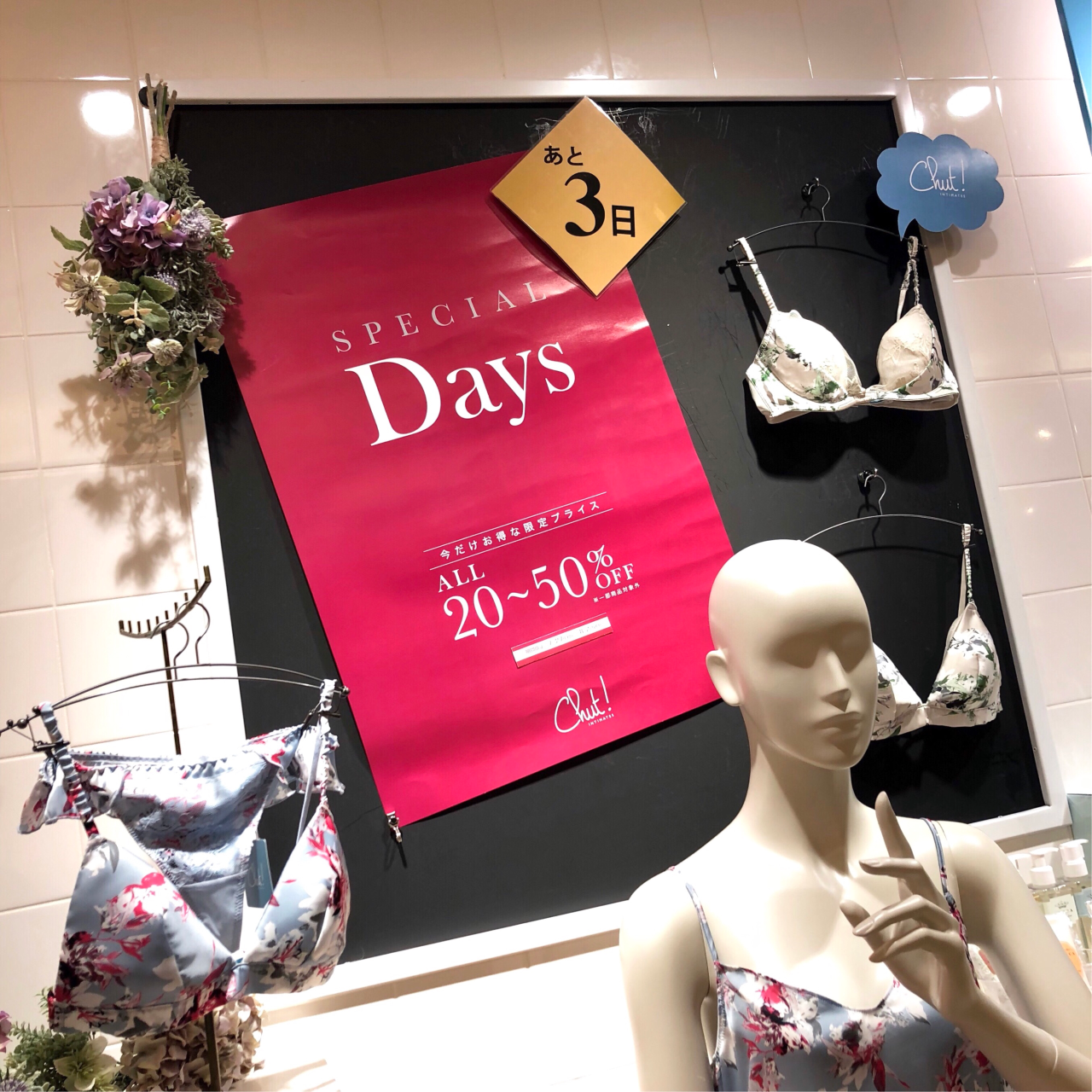 残すところ、あと3日!!【ルミネ新宿店】の写真