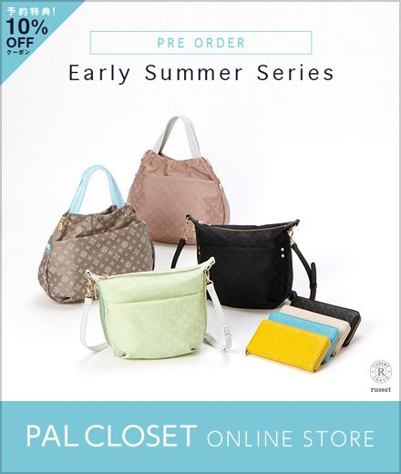 Early Summer Series