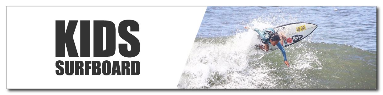 KIDS SURFBOARD(キッズサーフボード)