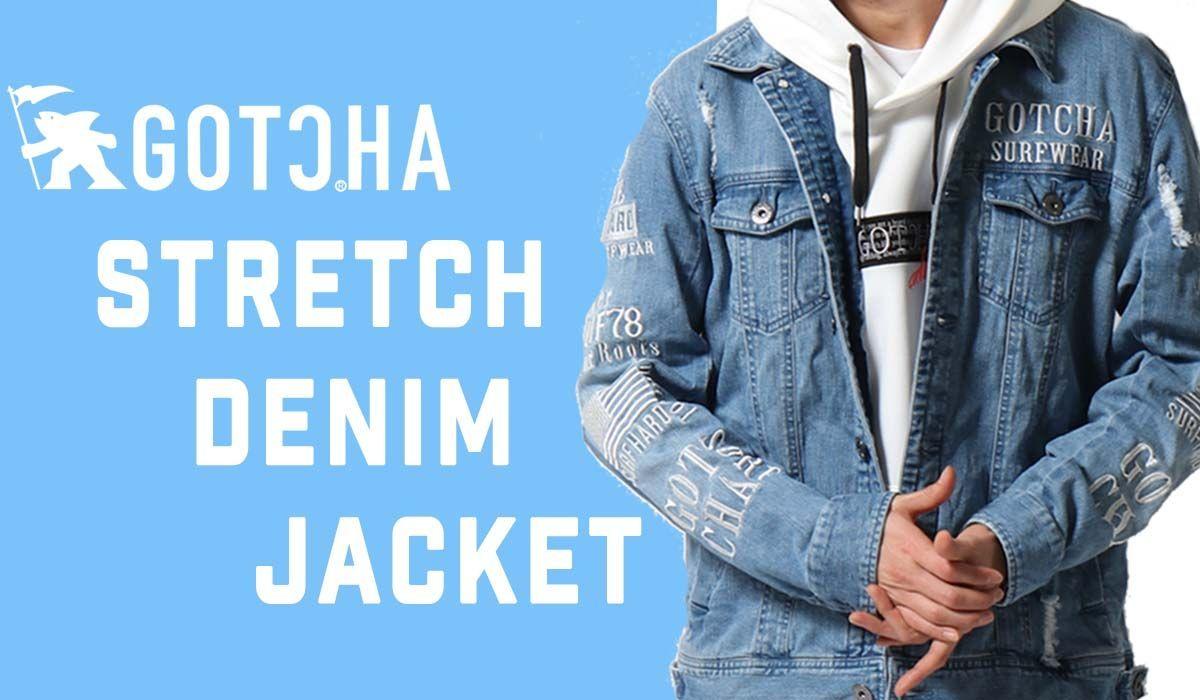 GOTCHA Stretch denim jacket