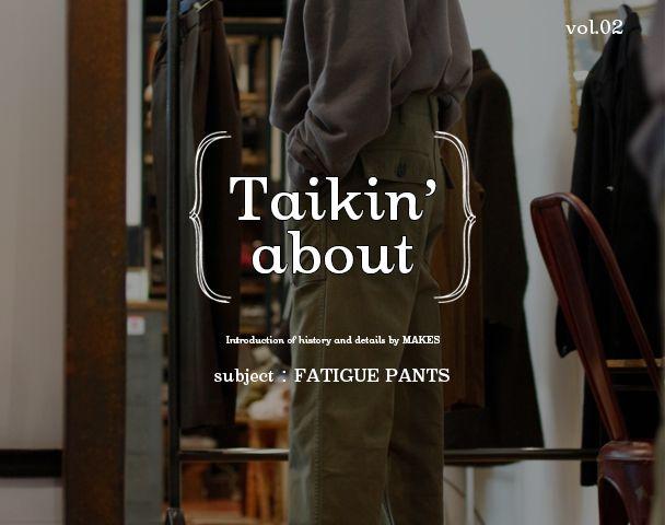 Talkin' about vol.2 ~FATIGUE PANTS~の写真