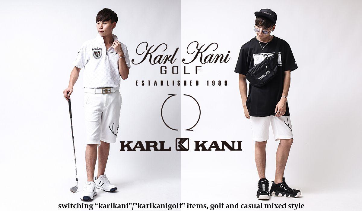 Karl Kani GOLF-着回し術