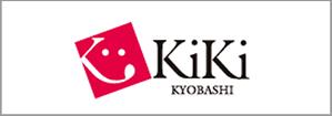 KIKI京橋