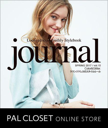 Loungedress(ラウンジドレス) | PAL CLOSET | journal