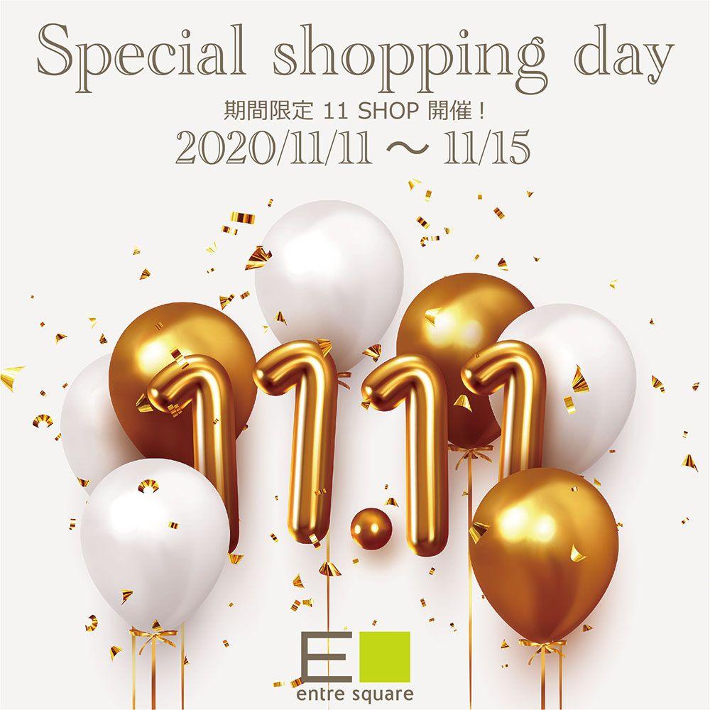 「11月11日は「いい買い物の日」PayPayモール店がお買い得!」の写真