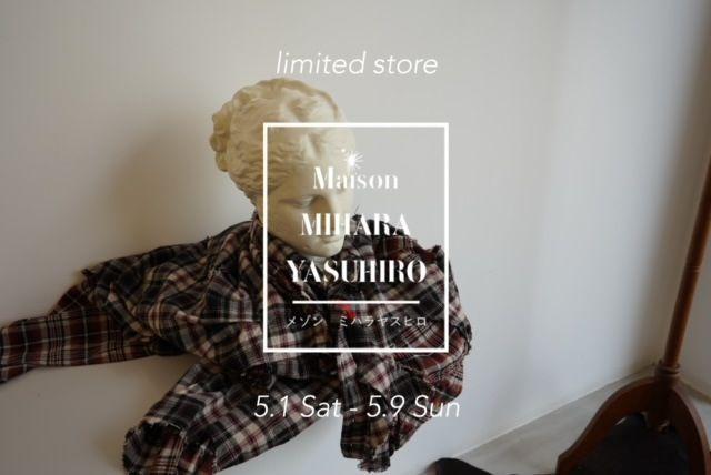 Maison MIHARAYASUHIRO -Limited store-の写真