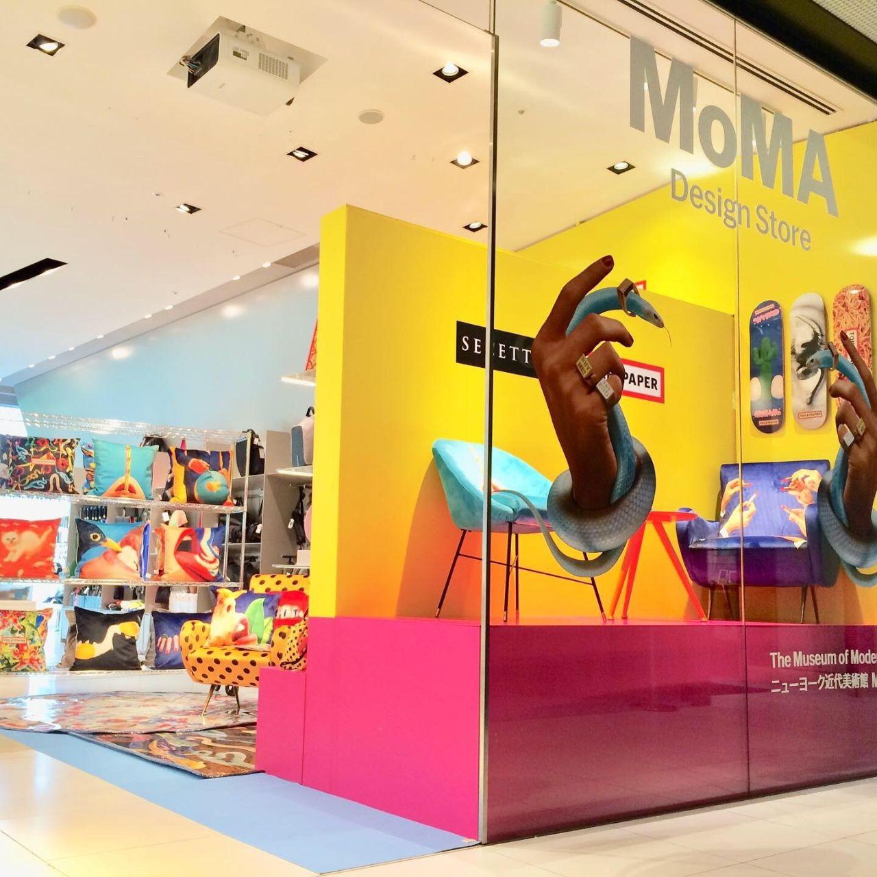 「【MoMA Design Store】Seletti Wears TOILETPAPER」の写真