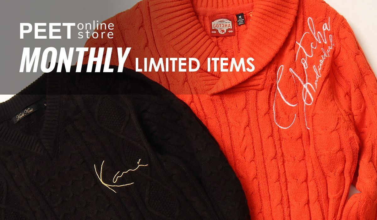 MONTHLY LIMITED ITEMS