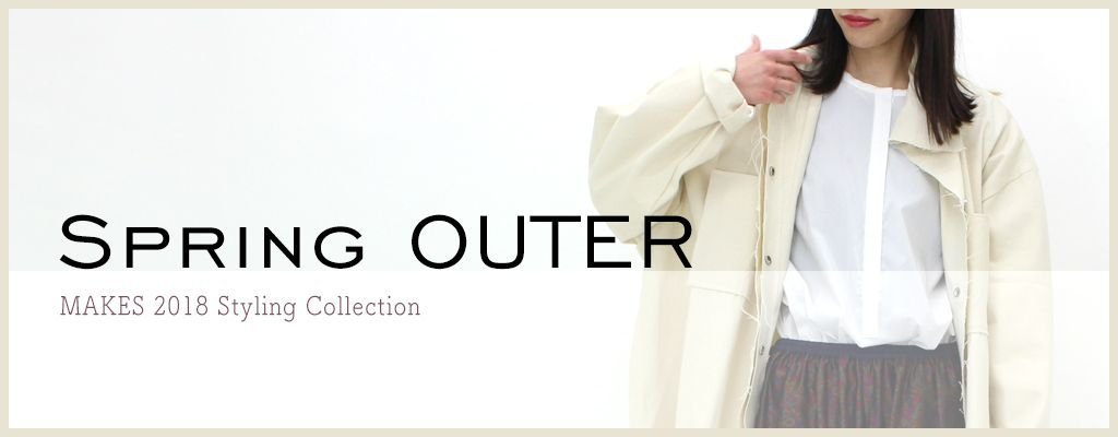 Spring OUTER Collectionの写真