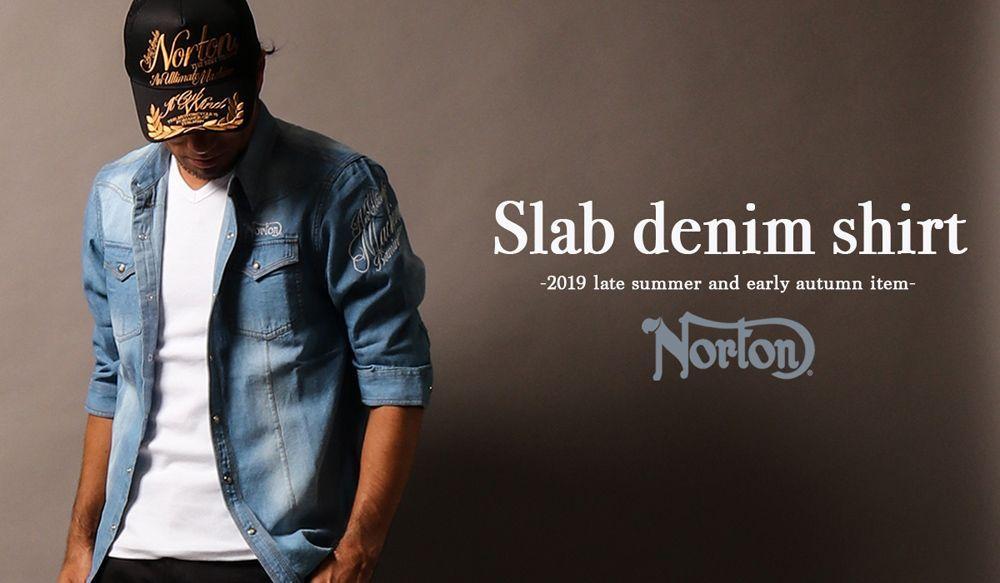 Norton Slab Denim Shirt