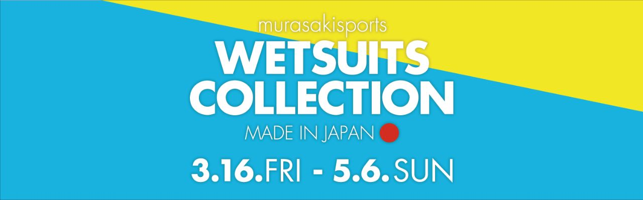 WETSUIT COLLECTION