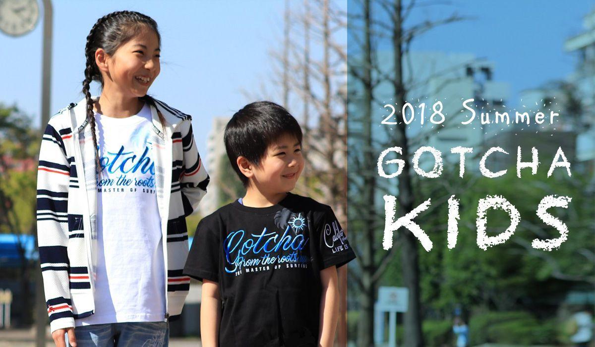2018 Summer GOTCHA KIDS