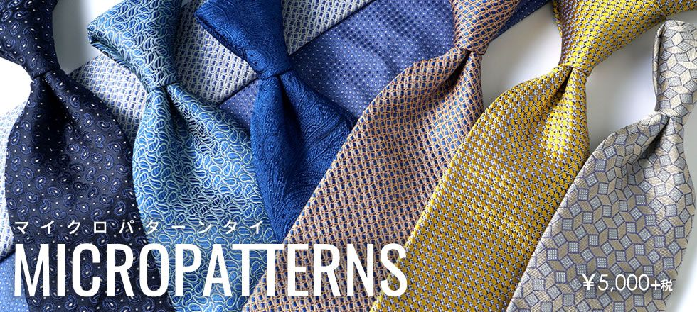 【ネクタイ】Micropatterns マイクロパターン