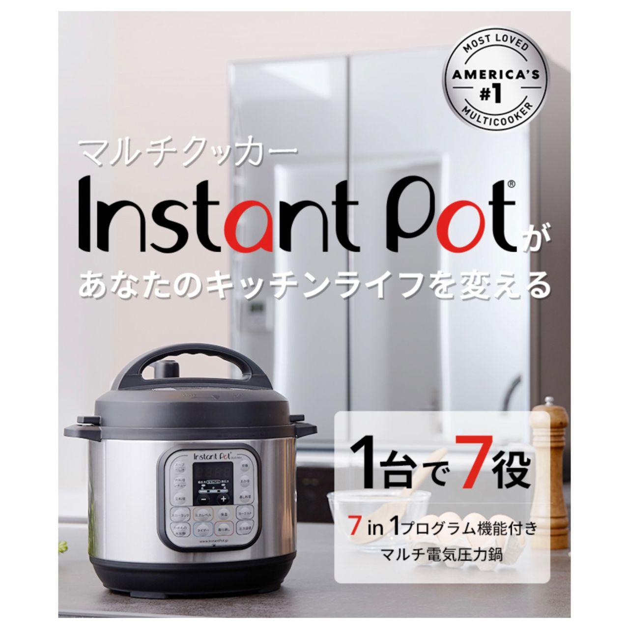 「全米シェアNo.1/7in1マルチ電気圧力鍋*。」の写真