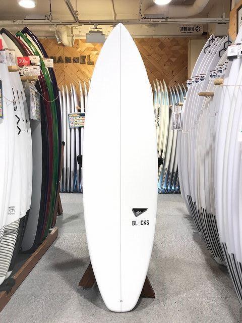 サーフィンサーフボードショートボード子供アルメリックフィーバーグロムシリーズ