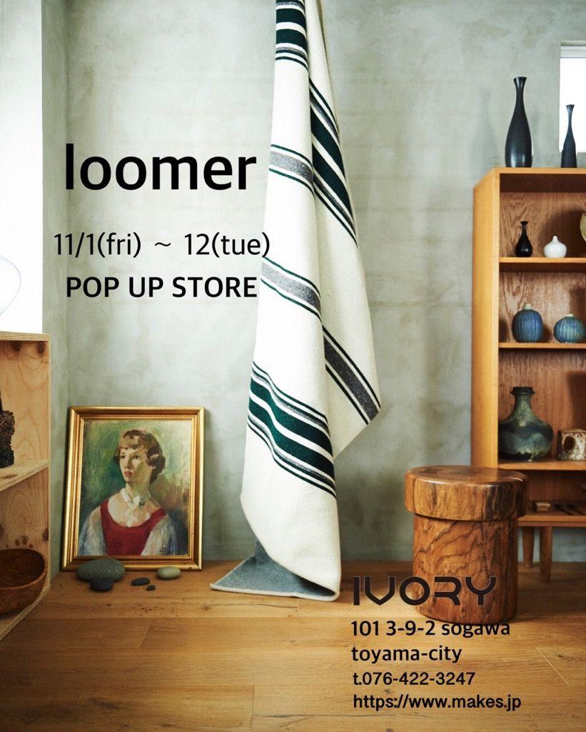 loomer POP UP STOREの写真