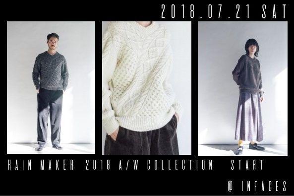RAINMAKER 2018 Autumn-Winter Collectionの写真