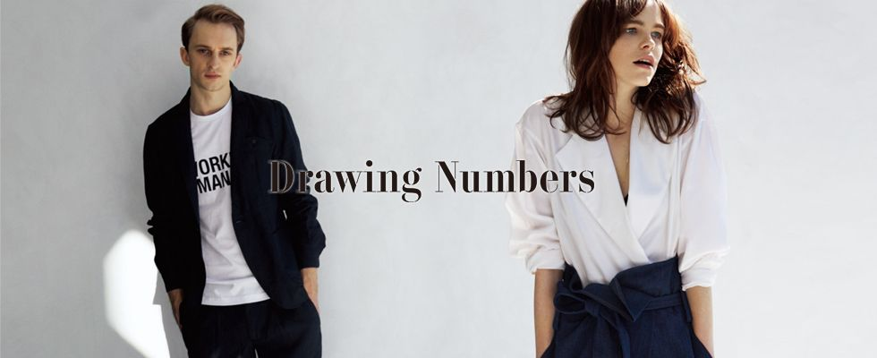 Drawing Numbers 2016 Spring Summer