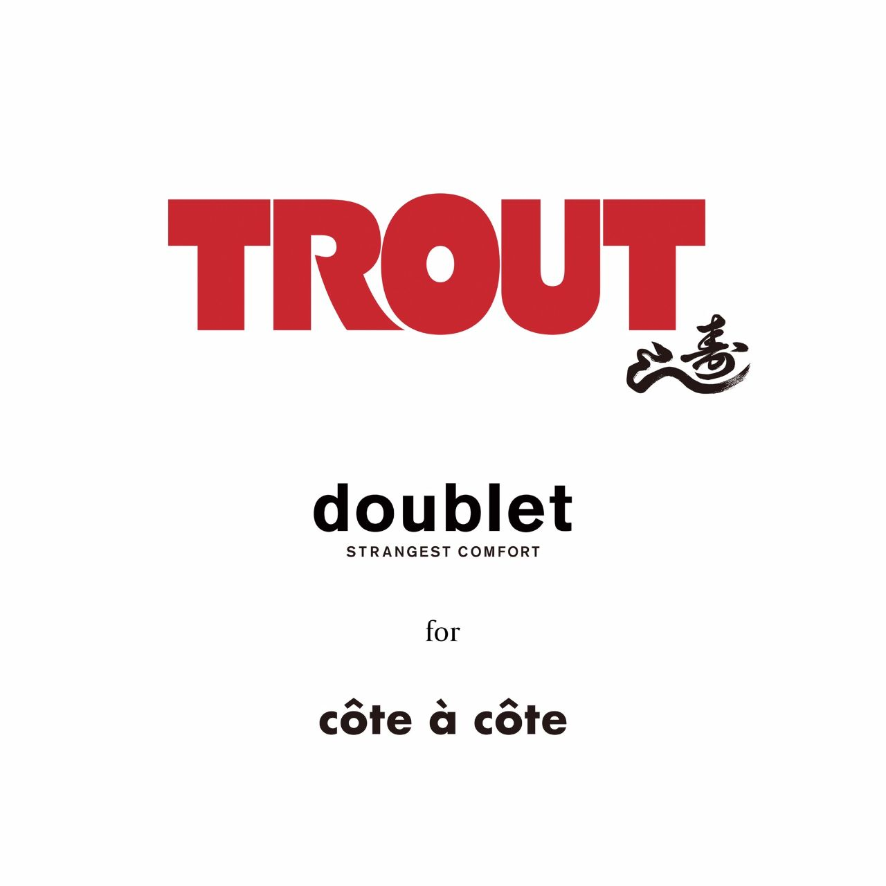 doublet for cote a coteの写真