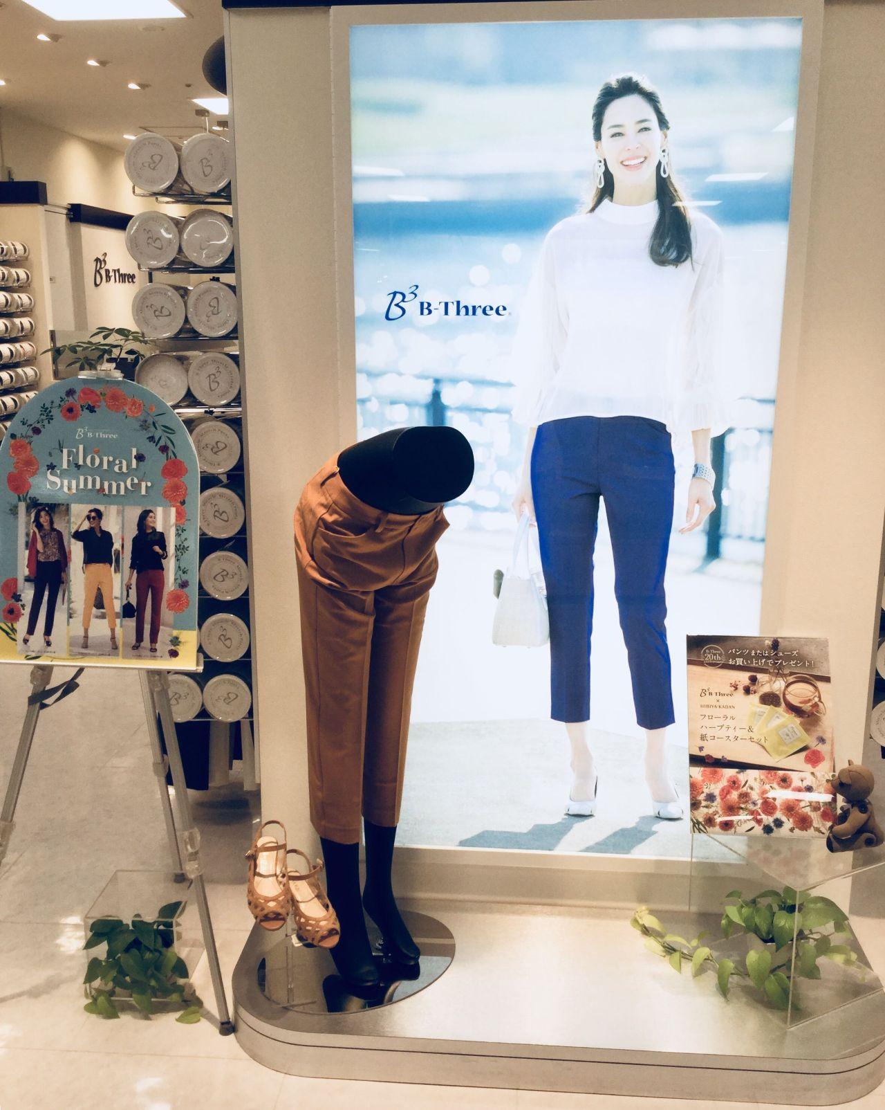 京王 百貨店 聖蹟 桜ヶ丘