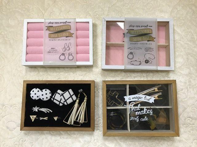 アクセサリーボックススタンド/300円+税 カラー PK・BK