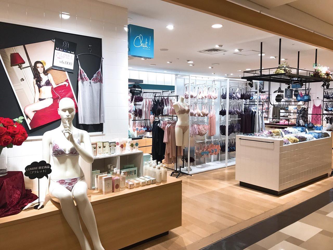 ルミネ新宿店の写真